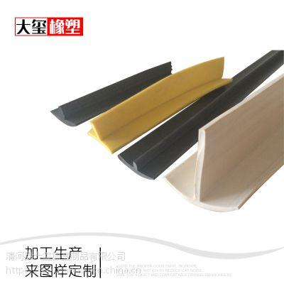 供应家具封边密封条彩色T型密封胶条加工定制