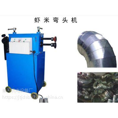 剪板机设备 制桶设备 胀筋机设备弯头机设备集天