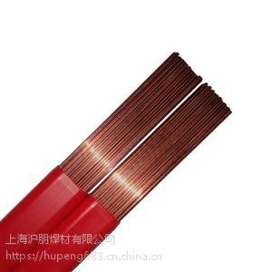 CHG-CU6810A锡黄铜氩弧焊丝江苏CHG-CU6810A锡黄铜气保焊丝
