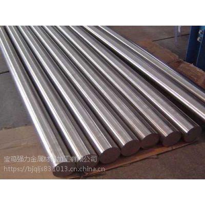 厂家供应批发 钛棒 钛合金棒材 规格集全 现货销售