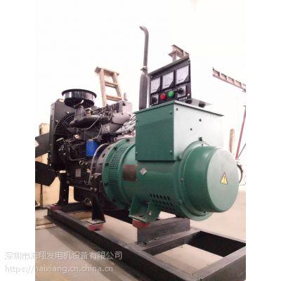 哪里有停电应急发电机出售 山东潍坊发电机组厂家直销