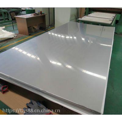 供应无锡2mm0Cr18Ni12Mo2Ti冷轧不锈钢板现货 量大从优