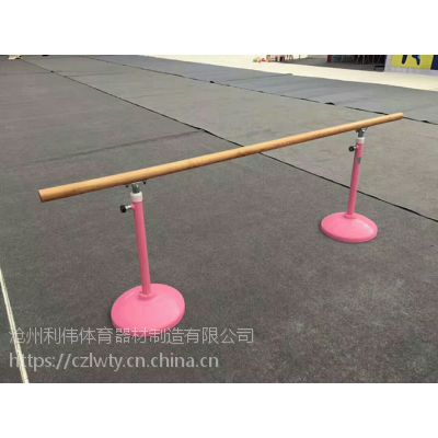 江西九江舞蹈把杆 压腿杆厂家