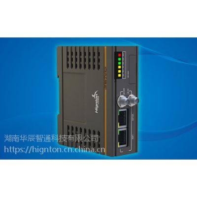 PLC远程监控与数据采集方案(手机APP)