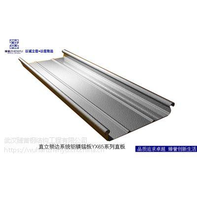 铝镁锰、铝镁锰合金板、铝镁锰屋面板