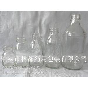 江苏供应30毫升透明药用玻璃瓶
