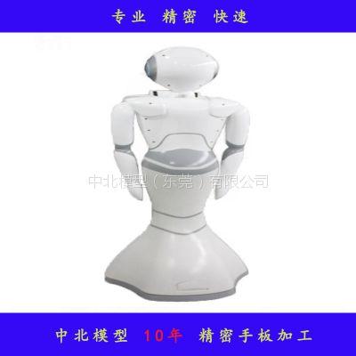 中北模型机器人手板模型定制厂家