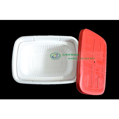 重庆塑料餐盒批发_一次性环保塑料餐盒定制_塑料餐盒生产厂家
