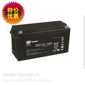 批发SD12-17申盾蓄电池12V17AH
