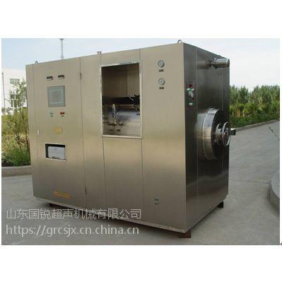 国锐机械-铝盖清洗机