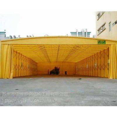 7米雨棚布 可收缩遮阳篷展览帐蓬尺寸定做