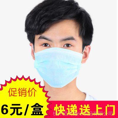 一次性口罩三层50只加厚男女通用 防灰尘防防尾气口罩