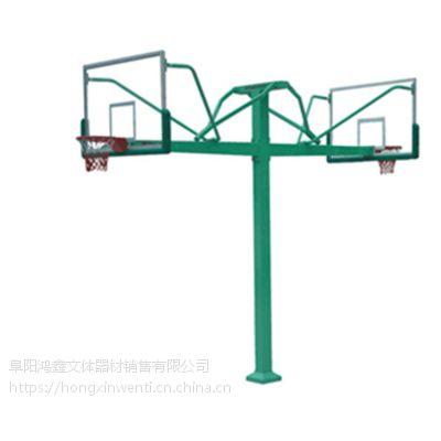 阜阳鸿鑫文体销售移动式篮球架 地埋休闲篮球架 比赛体育用品