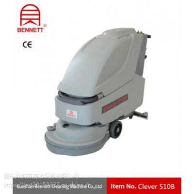 重庆环氧地面清洗机 重庆洗地机Clever 510B