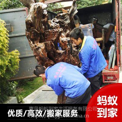 黄岛到枣庄搬家 准时派车 提供装卸 搬家电话0532-83653077