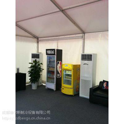 空调租赁适用于各种场地