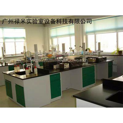 厂家直销 电子元件测试室 电器元件检测室 各行业品控室全钢实验台 禄米科技