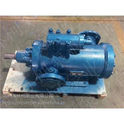 川润3GRH85×2-40水泥厂低压润滑泵 C24KC81RMA 莫诺定子转子