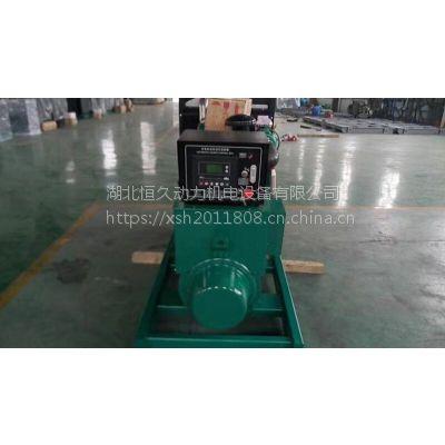 武汉厂家直销广西玉柴150kw/千瓦柴油发电机组YC6A230L-D20