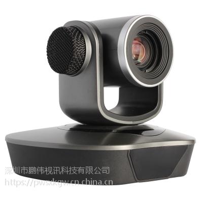 好视通视频会议摄像机