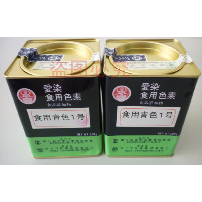 原装进口日本亮蓝色素_食用青色1号色素_CAS3844-45-9_CI42090_欧盟编号E133