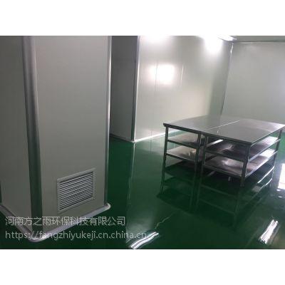 河南方之雨专业承接河南酱菜厂厂房净化工程现场测量施工