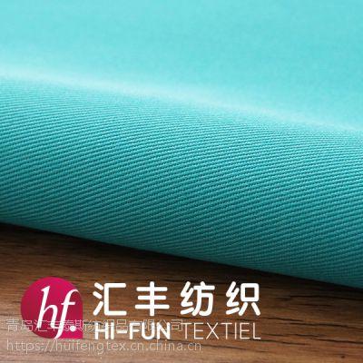 济南涤棉细斜纹|质量优质|价格便宜