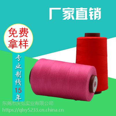 棉包涤包芯线丨供应本白202棉涤包芯纱丨现货批发棉包涤纱线厂家