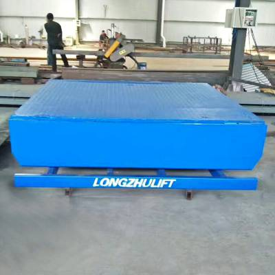 专业定做6吨 8吨 10吨固定式电动登车桥 液压升降叉车装卸用高度调节板