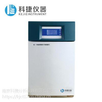广东离子色谱仪价格 自来水分析用色谱仪