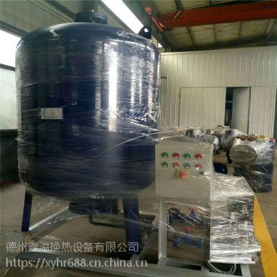 鑫溢 定压补水装置 节能高效变频稳压供水设备 图纸