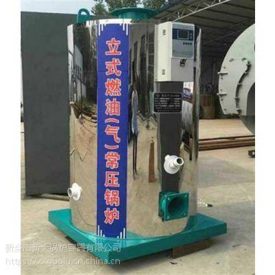 新大锅炉(在线咨询)_包头燃油燃气锅炉_燃油燃气锅炉价格