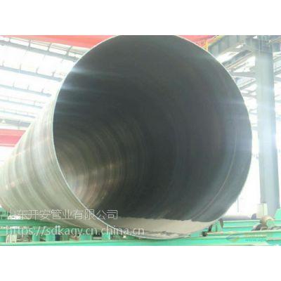 螺旋管厂家,螺旋管,螺纹管,大口径螺旋管,饮用水标准螺旋管
