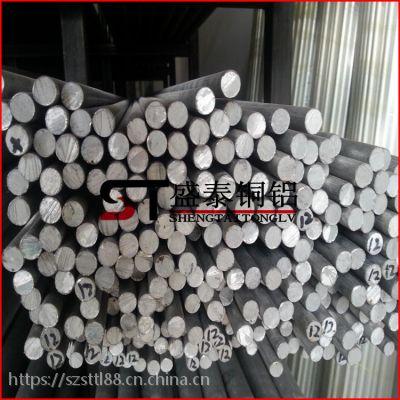 盛泰国标2024铝棒 优质氧化铝棒 易切削加工 小公差 品质保证