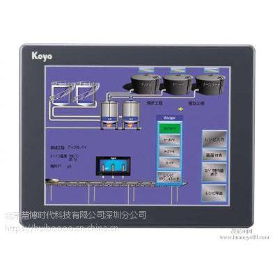 光洋触摸屏EA7-T8C-C维修服务中心电话