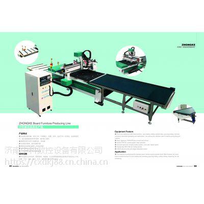 中层板四工序数控开料机 中科名品数控下料机
