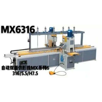 MX6212直线仿形机 异形仿形机