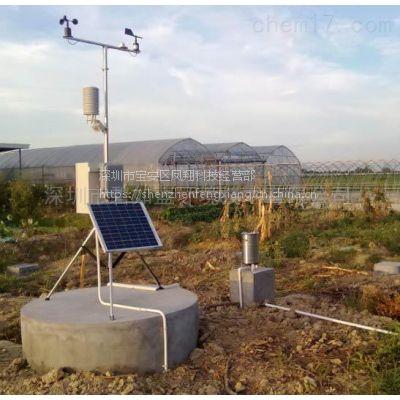 自动气象站气候环境监测系统风速传感器风向雨量 碧如蓝厂家直销设备