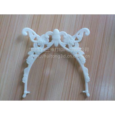 供应汇通三维打印HTKS0259钣金加工塑胶手板模型3D打印设计
