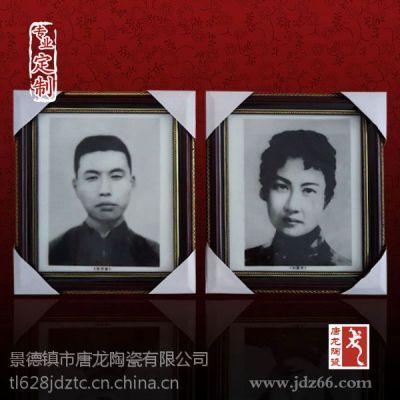 景德镇陶瓷瓷像定做厂家,黑白瓷像大小