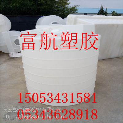 4T塑料水塔耐酸碱储水罐 大圆桶 化工桶