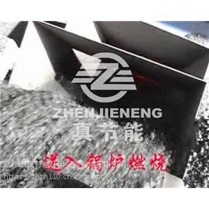 广东新型节能纺织污泥烘干机