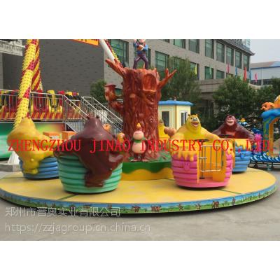 旋转熊杯(6杯) 公园儿童游乐设施