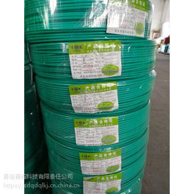 青缆、青凯、青缆科技-低烟无卤布电线-WDZ-BYJ 2.5mm2-消防电线