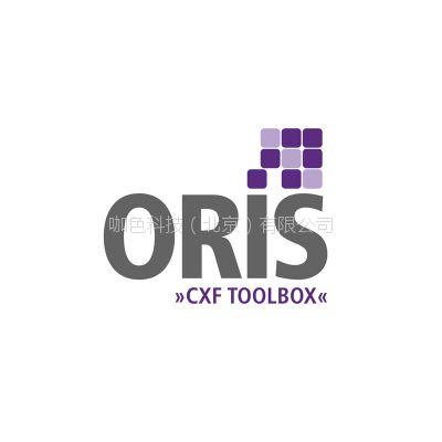 CGS ORIS CxF Toolbox和CxF Designer专色色彩管理