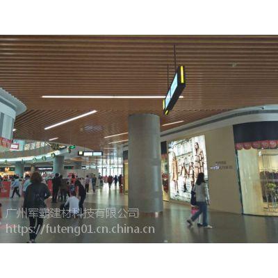 富腾建材 广东U型铝方通厂家/铝方通规格定做木纹方通吊顶