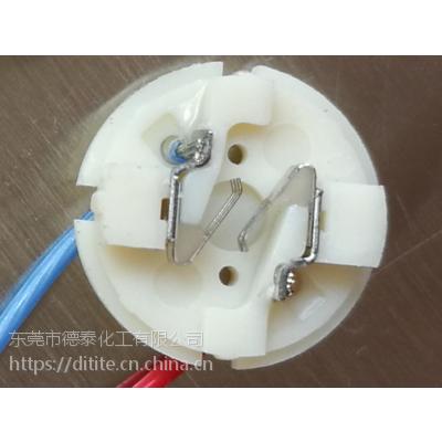 微电机端盖弹片咀尼胶 德泰DT-1502 耐侯性 耐高温 回弹性