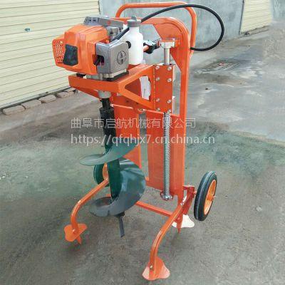 农用施肥挖窝机 小型植树挖坑机厂家 大棚埋桩挖窝机