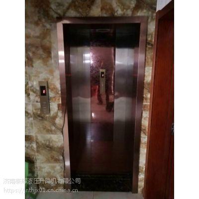 SJD导轨链条升降平台济南会员享受简便+舒适专用阁楼/别墅液压小型2层 电梯