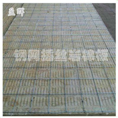 盈辉防火板材A级不燃 供应钢网岩棉外墙板